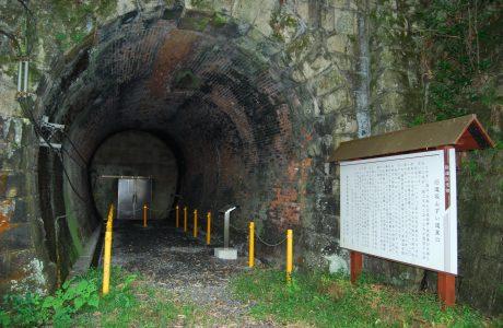 京阪電車に関する史跡を訪ねる(12/19)