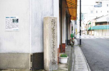 大津事件の事実とその後の秘話