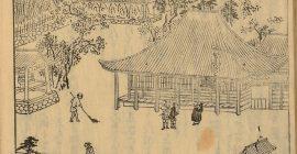 幻の大津城趾探訪-大津歴博・光秀展案内つき!-(1/17)
